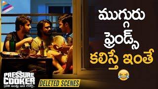 Rahul Ramakrishna andamp; Sai Ronak Comedy Scene | Pressure Cooker Movie Deleted Scenes | Telugu FilmNagar