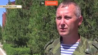 Война в Украине, 2018. На Донбассе работают немецкие снайперы