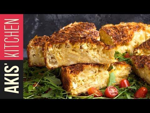 Feta cheese pie (easy) | Akis Kitchen