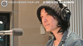 VOLVO DESIGN YOUR LIFE 20170107OA【ゲスト:石崎ひゅーい】