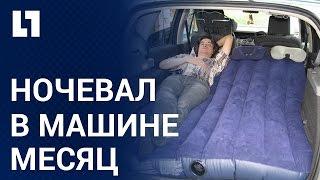 видео Как и где переночевать бесплатно в Минске