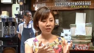 千原ジュニア へべれけ 高橋真麻 井戸田潤編 高橋真麻 検索動画 27