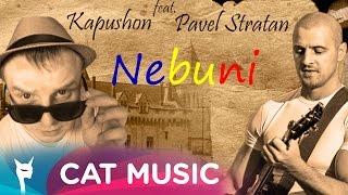 Kapushon Feat. Pavel Stratan - Nebuni (official Single)