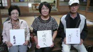 2012年10月姉、姪、私と三人で長崎平戸の高倉健主演の映画(あなたへ)...