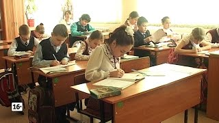 Лучший урок письма в 21 школе