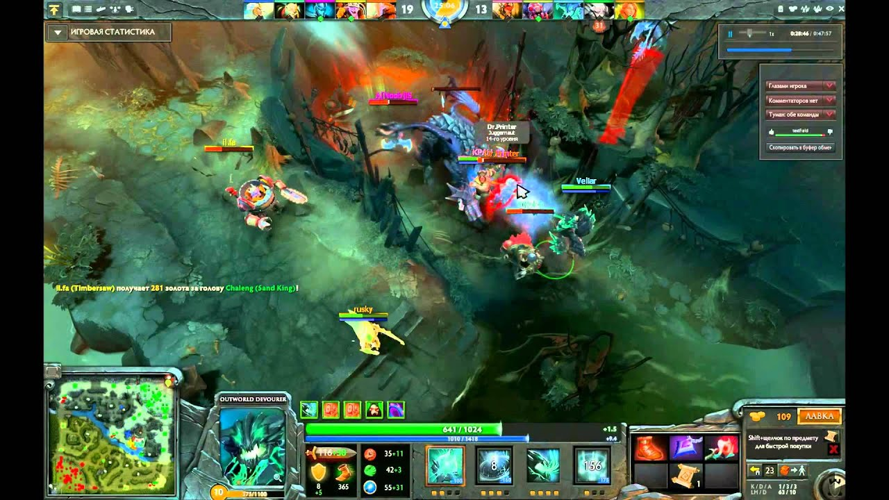 dota 2 outworld devourer rampage youtube