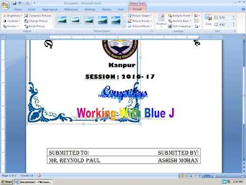 How To Make Front Page in Microsoft Word 2007