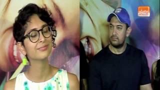 Kiran Rao To Sing A Marathi Song  Aamir Khan  Paani Foundation  2017