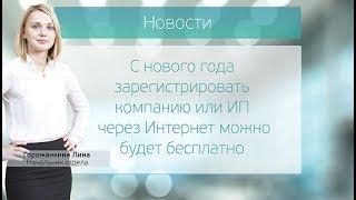 Репортаж из Петропавловска. Можно ли заработать в интернете?!