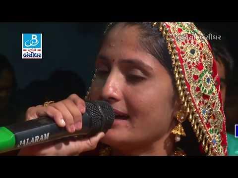 gita rabari new song - desi dhol vage - gita rabari 2017