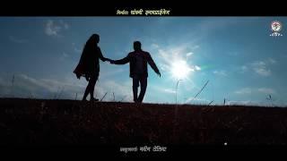 Latest Kumaoni Song (PROMO) Jhan Base Koyal Singer JITENDRA TOMKYAL & MEENA RANA