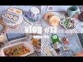 米粒的日常治愈生活VLOG#14 一日三餐 一人食 做饭 手帐 芋泥肉松三明治 蓝莓酸奶杯 乌冬 白桃乌龙茶 玉子烧 开箱 |逛超市