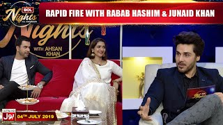 rabab Hashim интервью