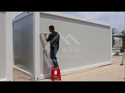 How to install the Flat Pack container house