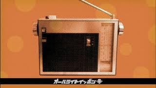 【公式】サンドウィッチマン ラジオ【トラックドライバー】