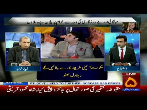 Zia Shahid K Sath - Wednesday 19th February 2020