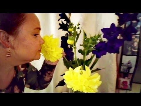 Хорошо когда всё хорошо / Подарки из Турции / Цветы из маминого сада