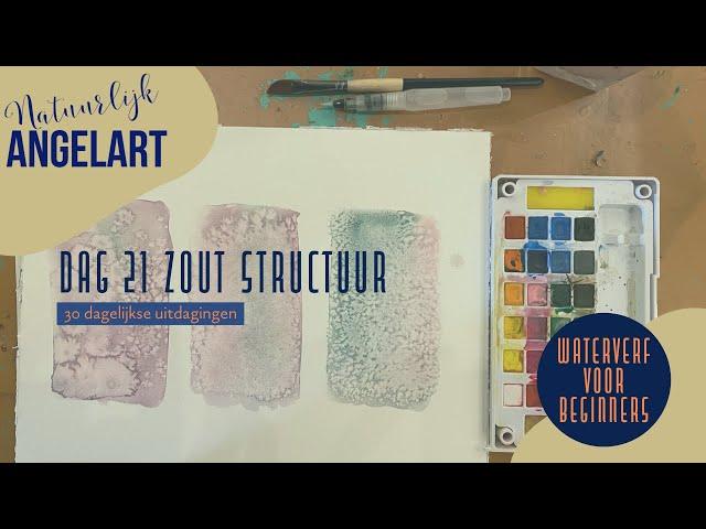 WATERVERF VOOR BEGINNERS - Zout structuur - Dag 21 van 30 dagelijkse uitdagingen in aquarelverf