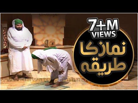 Darul Ifta Ahl e Sunnat Ep#376 - Namaz ka Tariqa - 1 March 2015