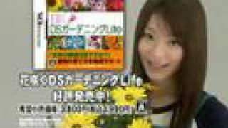 海川ひとみ DS Style 6of7 ガーデニング篇 (approx.0804) 海川ひとみ 動画 30