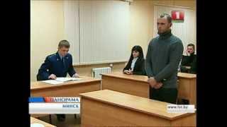 В Минске впервые конфисковали автомобиль у пьяного водителя(Мужчина 1985 года рождения попался нетрезвым за рулем 14 октября. 27 октября он снова ехал пьяным. К Fiat, которым..., 2013-11-14T07:58:26.000Z)