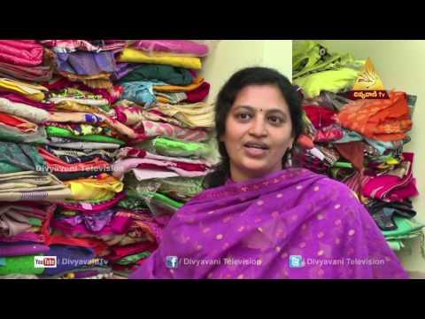 Aame Aadarsam | Smt.Rekha(Seshra Fashion Boutique) | Divyavani Telugu Catholic TV