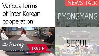 [Foreign Correspondents] Various forms of inter-Korean cooperation