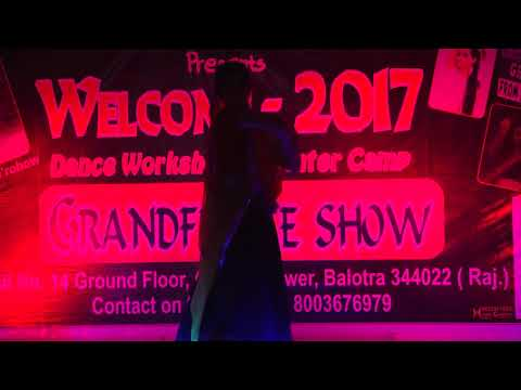 Taal Dance Studio Winter Grand Show Folk Dance Of Rajasthan Performance  2017