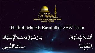 [14.14 MB] Assalamu'alaik, Isyfa'lana, Ya Rasulullah & Sidnan Nabi - Hadroh Majelis Rasulullah SAW Jawa Timur