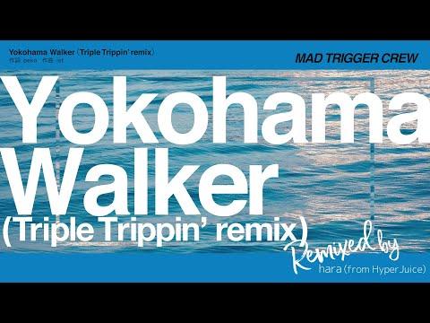 「Yokohama Walker(Triple Trippin' remix)」/ヨコハマ・ディビジョンMAD TRIGGER CREW