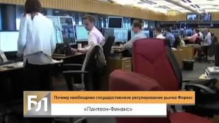 видео Государственное регулирование экономики на примере России