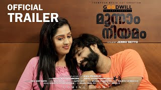 Moonnaam Niyamam   Official Trailer   Short Film   Jerro Netto   Goodwill Entertainments