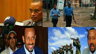 Ethiopia: መቀሌ ምን ተፈጠረ ከወቅታዊ ክስተቶች በከፊል- April..17..2018..