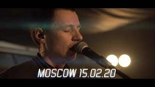 DenDerty - Сольный концерт Москва 15.02.2020 клуб Город (видеоотчет)