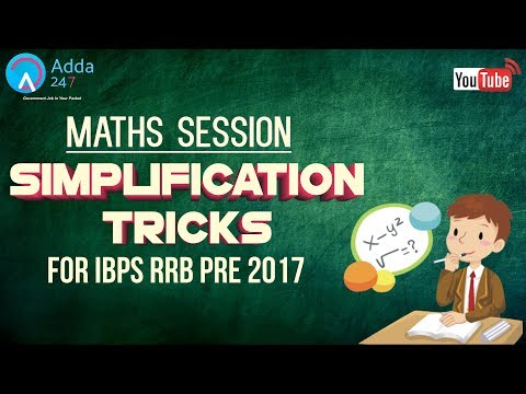 IBPS RRB PRE 2017 | Simplification Tricks | Maths | Online Coaching for SBI IBPS Bank PO