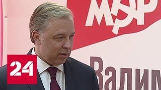 Смотреть видео Новости предвыборной кампании: в Москве предложено установить единый транспортный тариф - Россия 24 онлайн