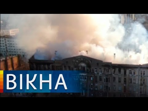 Люди прыгали из окон: крупный пожар в одесском колледже   Вікна-Новини