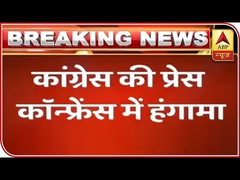 BJP Supporter Waves Tricolour During Congress' Press Conference, Creates Ruckus   ABP News