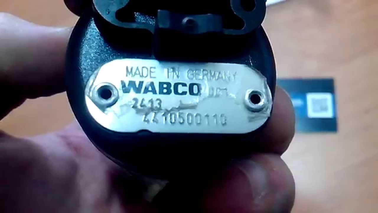 INTERFURA.RU   Wabco 4410500080 (441 050 008 0) кран уровня пола MB, Daf