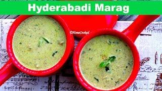 ✅Hyderabadi Marag - Wedding Special   How To Make Mutton Stew/Soup