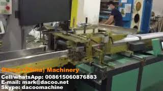 Smart Design for Paper Hand Towel Cutting ( TZ-DJ-H ) Dacoo Group