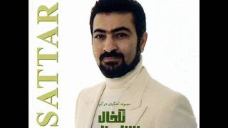 Sattar - Falsafe Eshgh | ستار - فلسفه عشق