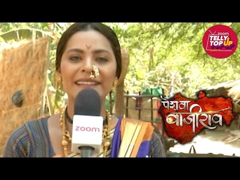 Anuja Sathe Talks About Her Character In 'Peshwa Bajirao' |  #TellyTopUp