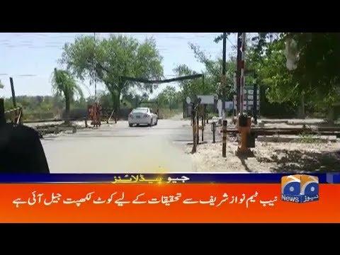Geo Headlines - 02 PM - 27 May 2019