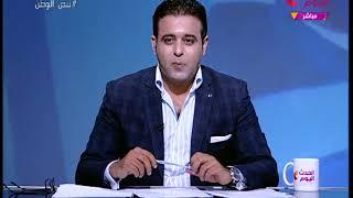 #مذيع_الحدث يحرج صحفي يدافع عن وزارة الكهرباء: