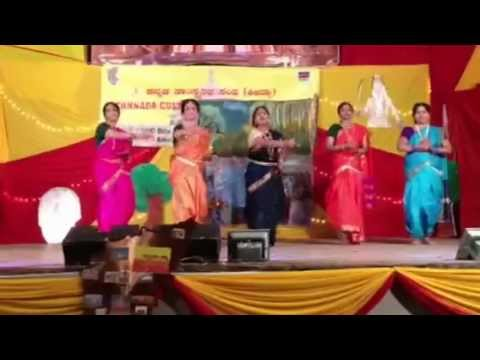 Lavni dance Kannada sanga