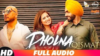 Dholna (Full Audio) | Qismat | Ammy Virk | Sargun Mehta | B Praak | Jaani | Latest Punjabi Song 2018