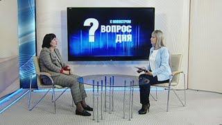 ВОПРОС ДНЯ (Светлана Окольникова, 10 сентября 2021)