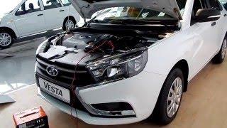Ladа Vesta  Classic Start  (Что Входит)  Авто С Колпаками Неокрашенными Зеркалами И Ручками