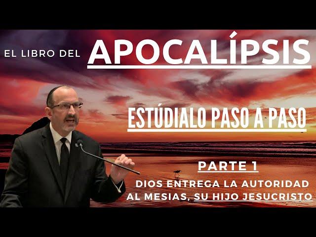 Apocalipsis capítulo 1 - parte 2 - Dr. Baruch Korman